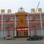 Haoke Express Hotel,  Dongping
