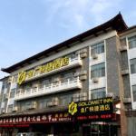 Jinguang Express Hotel Qufu Tourist Centre Sankong,  Qufu