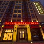 Fanpu Arts Hotel Tongxiang, Tongxiang