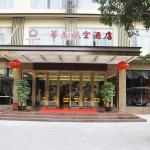 Shenzhen Huamao Aviation Hotel,  Baoan