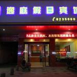 Yiting Holiday Hotel, Jingdezhen