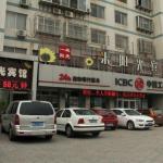 Yimi Yangguang Inn, Liaocheng