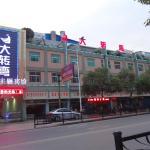 Dazhuanwan Hotel, Jingdezhen