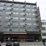 Wudang Mountain Tianyi Holiday Hotel, Danjiangkou