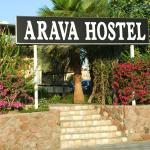 Arava Hostel, Eilat