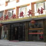 Jinghan Chain European style street Hotel, Zhangye