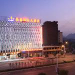 Guilin Jingxin International Hotel, Guilin