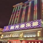 Golden Sunshine Hotel,  Longgang