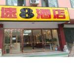 Super 8 Hotel Anping Branch, Anping