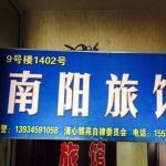 Taiyuan Nanyang Inn,  Taiyuan