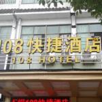 Wuyuan 108 Express Hotel,  Wuyuan