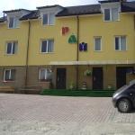 Guest House Rai, Skhidnitsa