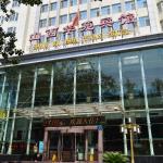 Shanxi Huayuan Hotel, Taiyuan