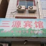 Sanyuan Inn, Hengshui