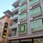 Danxia Mountain Heyuan House, Renhua