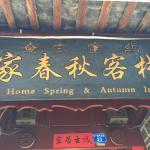 Jiachunqiu Inn Lijiang, Lijiang