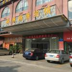 Tailin Business Hotel, Longgang