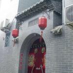 Jingyi Inn, Lingshi