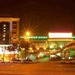 Nanzhou Hotel, Guangzhou