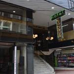 Hotel Pictures: Hotel Tobacá, Sogamoso