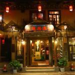 Good Journey Inn,  Shangri-La