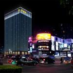 Shenzhen Beibaoke City Apartment,  Baoan