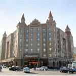 Dalian Furong International Hotel, Dalian
