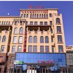 Harbin Xiangshuwan Hotel, Harbin