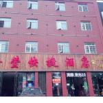 Jinxuan Express Hotel, Tangshan