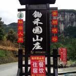 Enshi Chu He Yuan Mountain Villa,  Enshi