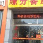 Weifang Yuanfen Express Inn,  Weifang