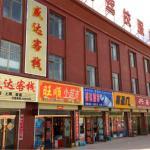 Zhangye Shengda Inn, Zhangye