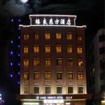 Geliang East Hotel, Shenzhen