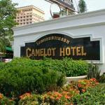 The Camelot Hotel Pattaya, Pattaya South