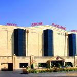 酒店图片: Sochi Palace Hotel Complex, 埃里温