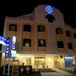 Sanhoce Hotel, Chiayi City