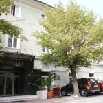 Hotel Ferdinand Baile Herculane, Băile Herculane