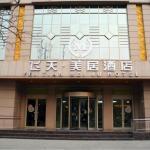 Feitian Meiju Hotel Tianshui Xinhua Road Branch, Tianshui