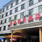Guangzhou Junhong Business Hotel, Guangzhou