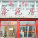 Xinyuanju Inn, Yinan