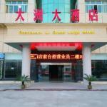 Continents Le Grand Large Hotel, Jingdezhen