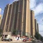 Tangshan Ai Shang Apartment,  Tangshan
