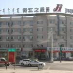 Jinjiang Inn Baotou A'erding Avenue, Baotou
