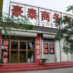Yishui Haotai Business Hotel, Yishui