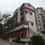Huangcheng Business Inn, Baoan
