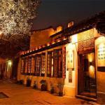 Qin Inn Xitang Liangcang Community Garden,  Jiashan