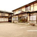 Oyado Nozawa,  Takayama