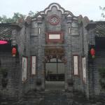 Yangliu's Yard, Dayi
