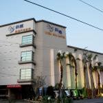 Idee SPA Motel, Yangmei