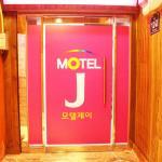 J Motel Busan, Busan